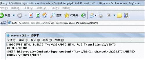 MYSQL注入中导出可执行文件至启动项原理及实例  's