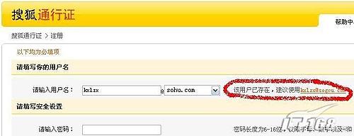 Ajax让Sohu邮箱成为垃圾邮件的帮凶  's