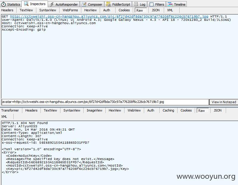 CCTV微视Android客户端配置不当泄露阿里云oss登录凭证