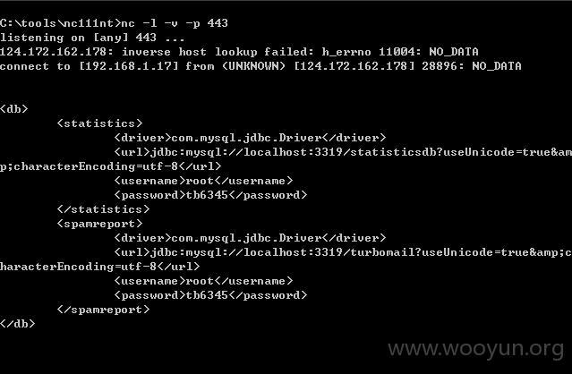TurboGate邮件网关漏洞合集