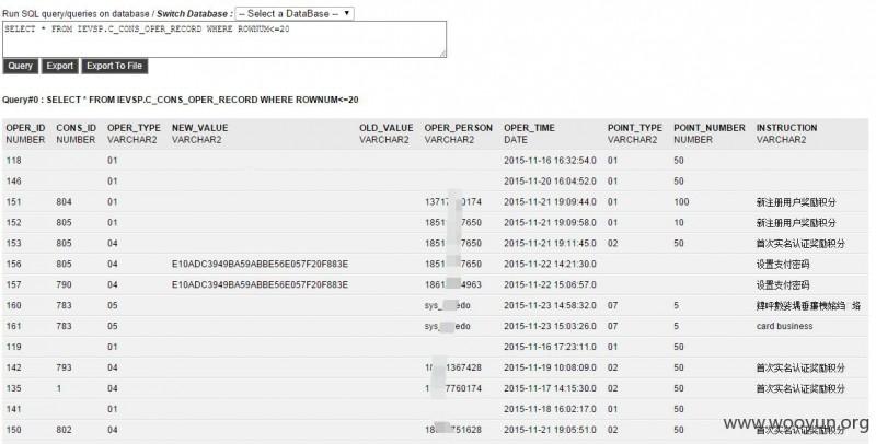 国家电网某充电APP系统Getshell涉及大量用户敏感信息