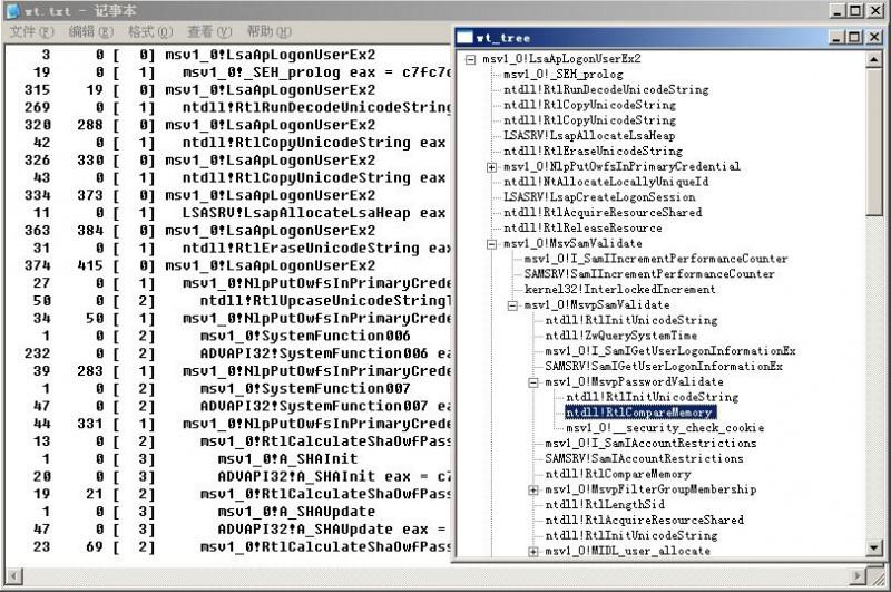 利用IAT hook实现windows通用密码后门  's