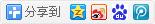 青岛有线电视网络公司支撑监控系统漏洞导致Getshell