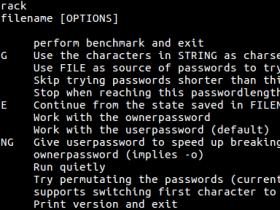 使用pdfcrack破解PDF密码(Linux)