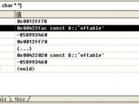 Cpp7 C++的多态实现 — 虚表