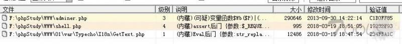 新思路php一句话过waf