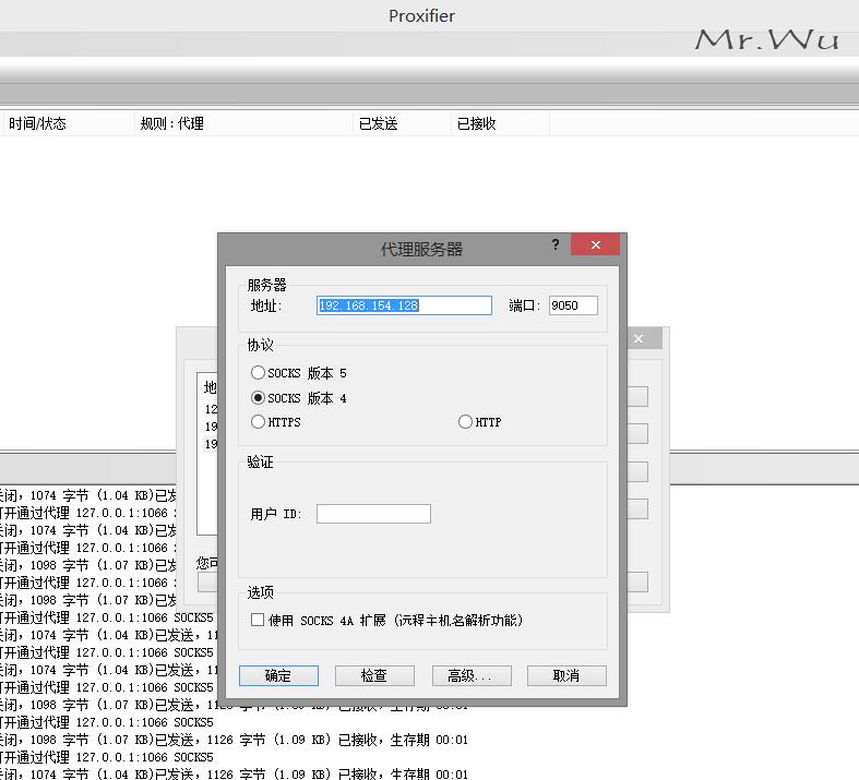 reGeorg+proxychains代理Linux内网