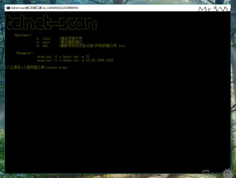 telnet打造端口扫描工具