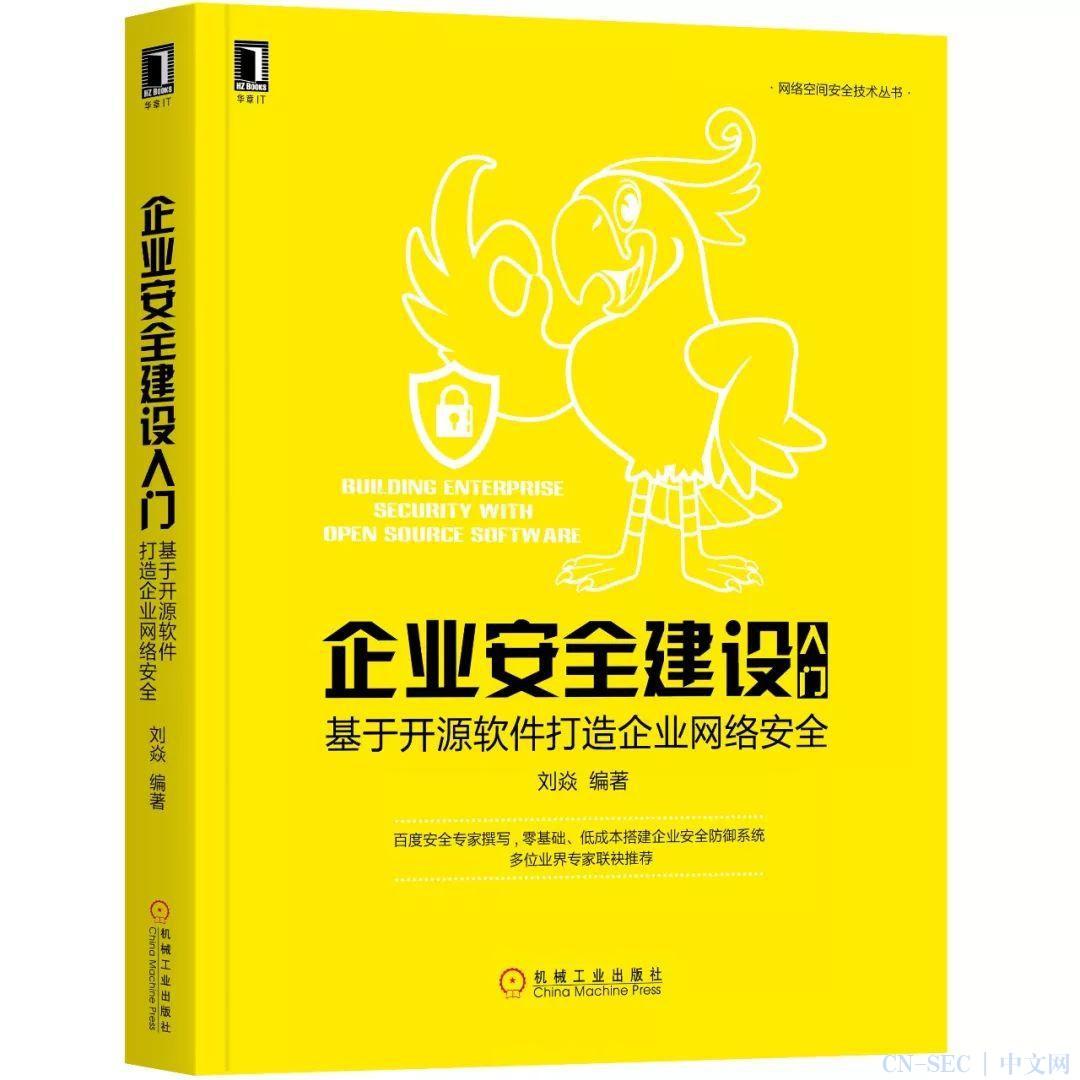 专属福利:4月19号京东图书节计算机4折
