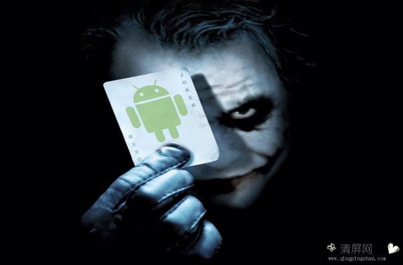 安卓手机如何使用黑客渗透工具?