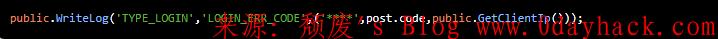 宝塔面板6.x版本前台存储xss+后台csrf组合拳getshell