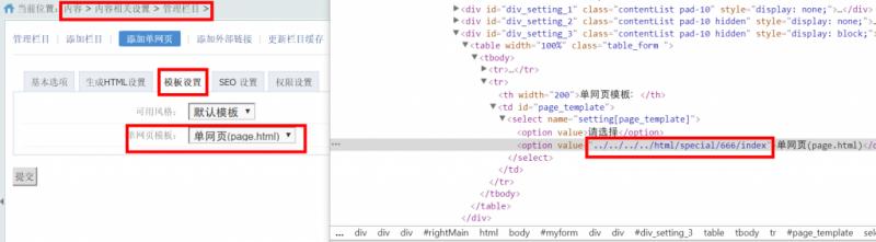 PHPcms最新版_v9.6.3后台getshell