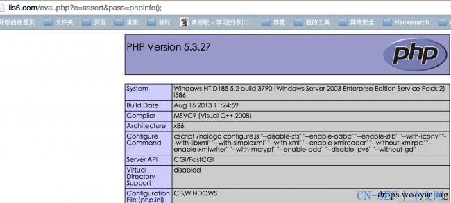 创造tips的秘籍——PHP回调后门