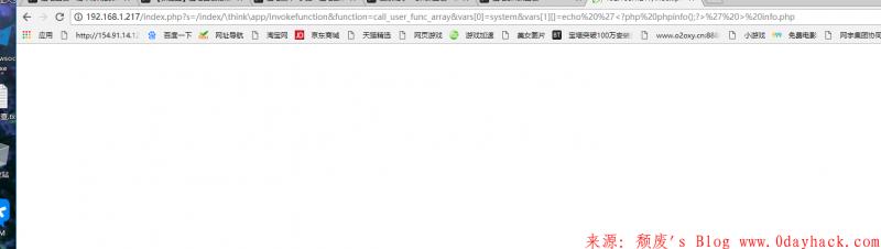 ThinkPHP V5.x 远程代码执行漏洞利用(附POC)