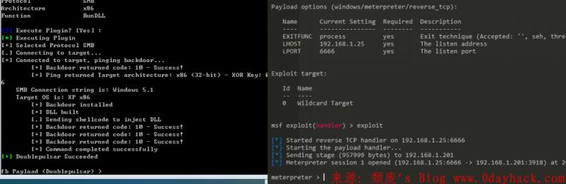 Windows SMB 远程溢出漏洞拿下网吧控制端