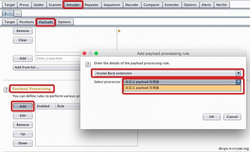 BurpSuite插件开发指南之 API 上篇