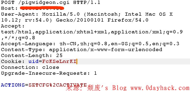 D-Link Dir-850L 远程命令执行漏洞(漏洞分析)