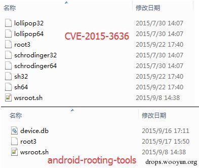 """""""地狱火""""手机病毒——源自安卓系统底层的威胁"""