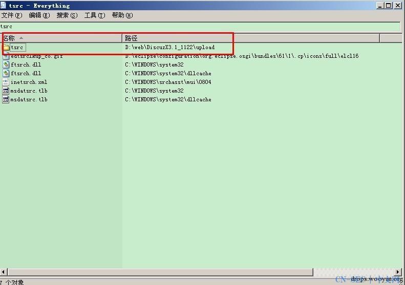DiscuzX系列命令执行分析公开(三连弹)