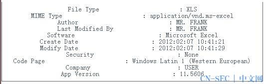 从Windows 到安卓:多重攻击机制的远控的分析