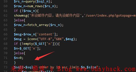 zzcms 8.2最新sql注入漏洞