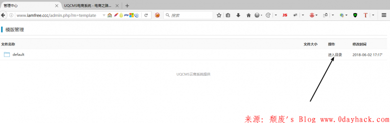 uqcms的后台GetShell和前台越权删除他人图片