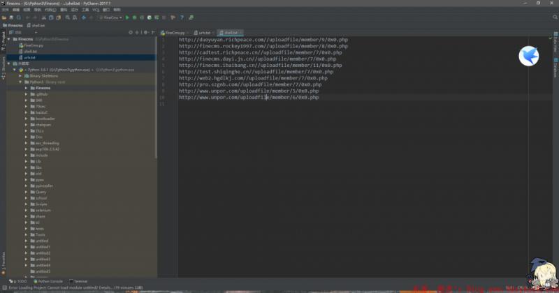 最新版FineCMS V5.0.9 getshell