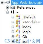 【.NET小科普之一】数据库信息在哪儿