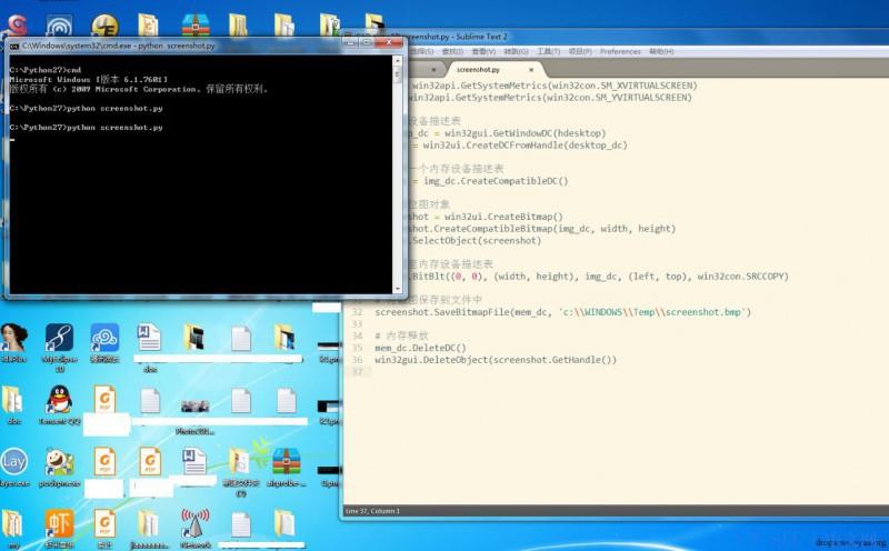 Python编写简易木马程序