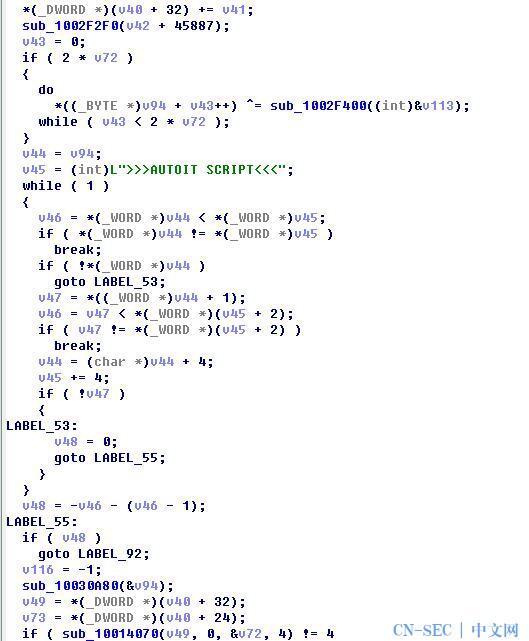 腾讯电脑管家TAV引擎逆向分析