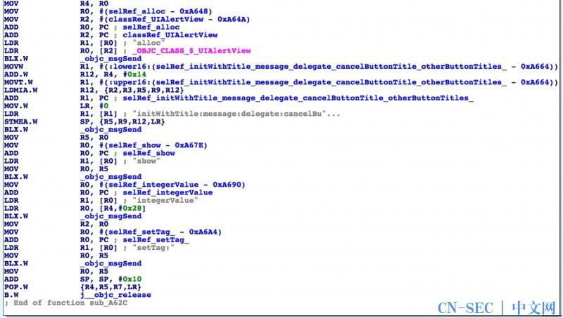 你以为服务器关了这事就结束了?  XcodeGhost截胡攻击和服务端的复现,以及UnityGhost预警