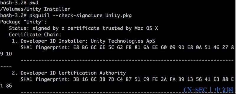 UnityGhost的检测和回溯