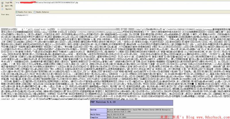 禅道后台getshell(利用windows特性,快速确定文件名)