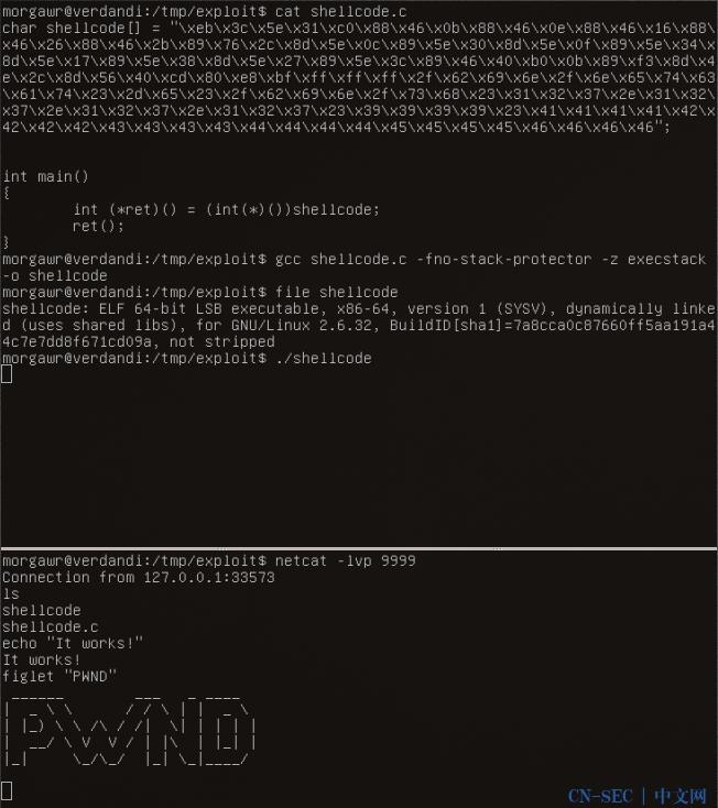 使用netcat进行反弹链接的shellcode