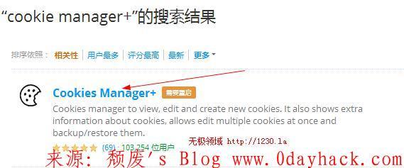 cookie漏洞利用过程-asp300漏洞利用过程,免费升级298元的会员