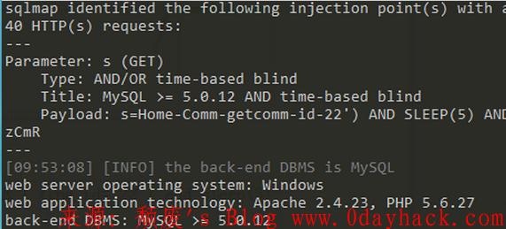 Gxlcms听书cms前台一处注入(gxlcms)