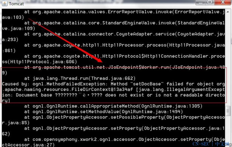 Struts2 Tomcat class.classLoader.resources.dirContext.docBase赋值造成的DoS及远程代码执行利用!