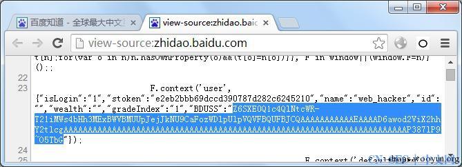JS敏感信息泄露:不容忽视的WEB漏洞