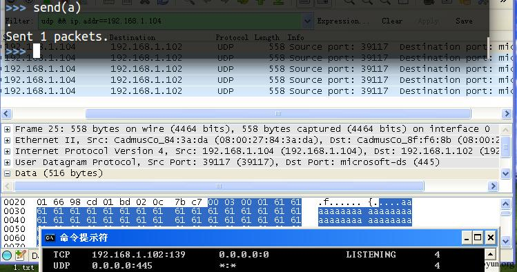 TFTP反射放大攻击浅析