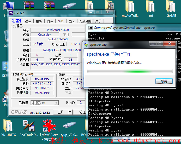 Meltdown与Spectre CPU特性漏洞测试(附POC)