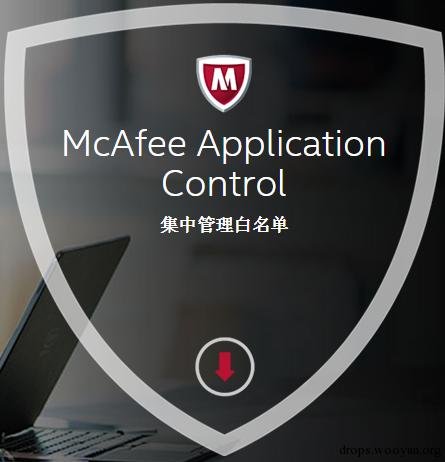 Bypass McAfee Application ControlWrite&Read Protection