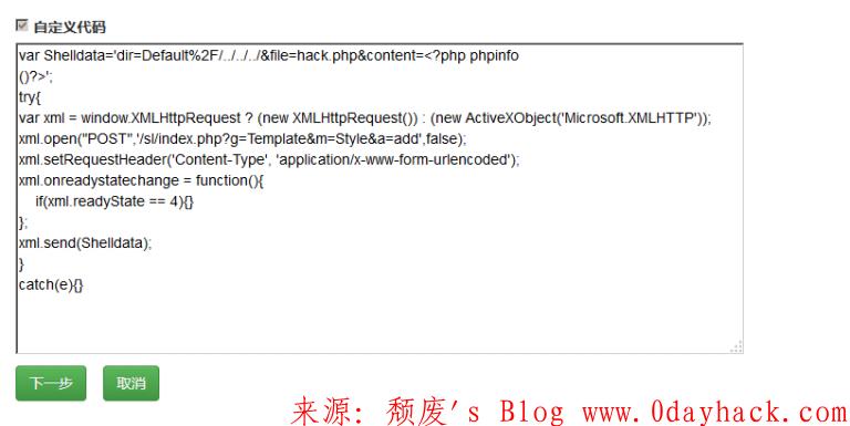 Lvye Cms v3.1 XSS+Csrf Getshell