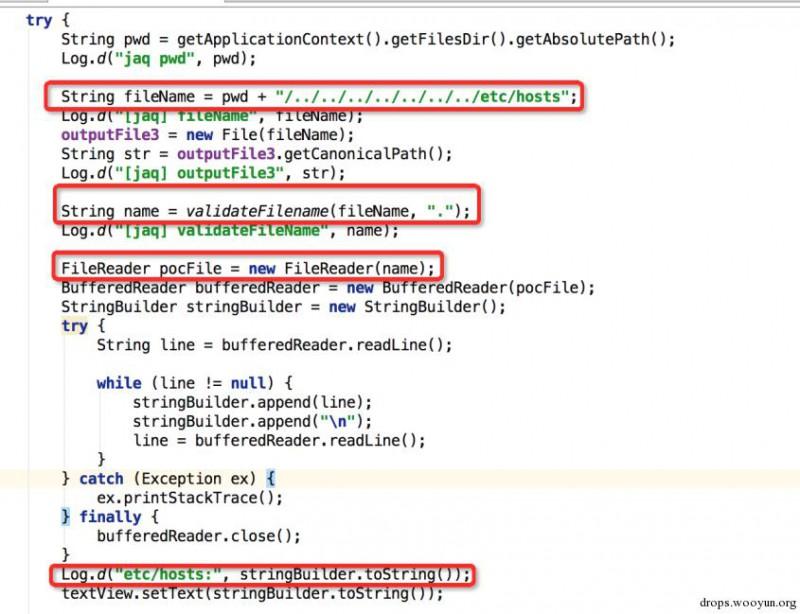 Android安全开发之ZIP文件目录遍历