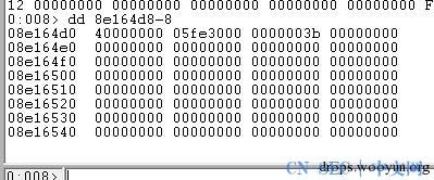 Hacking Team 新 Flash 0day分析