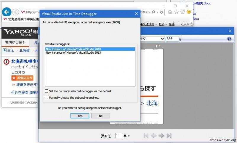 IE安全系列之——RES Protocol与打印预览(II)